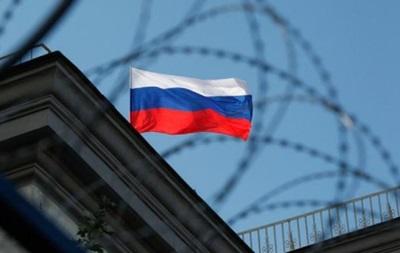 Опубликован санкционный список Украины против РФ