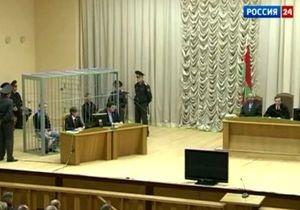 Лукашенко отказался помиловать приговоренных к смертной казни за теракт в метро