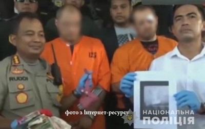 На Балі затримали екс-міліціонера із Закарпаття за збройний розбій