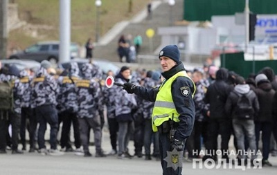 У центрі Києва протестували 5000 осіб - поліція