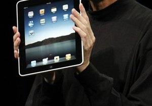 Apple разрабатывает уменьшенную версию iPad