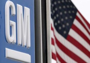 General Motors подала заявку на проведение IPO
