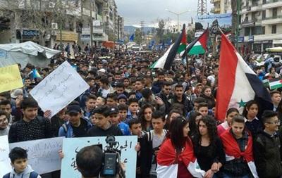 Сирийцы вышли на протест против решения США по Голанам