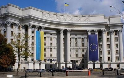 В МИД озвучили позицию Киева по Голанским высотам