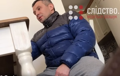 Чиновник ОГА просил  как-то наказать Гандзюк  - подозреваемый
