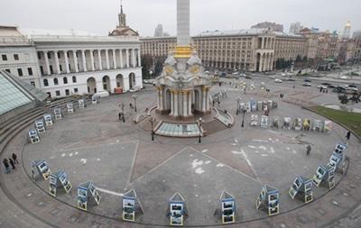 Bloomberg показав, як змінилася Україна після Майдану