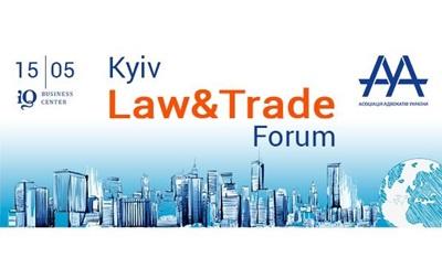 Kyiv Law&Trade Forum об єднує корпоративних юристів, адвокатів, фінансистів та бізнесменів