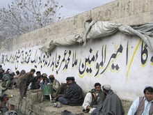 Самого влиятельного командира талибов  уволили