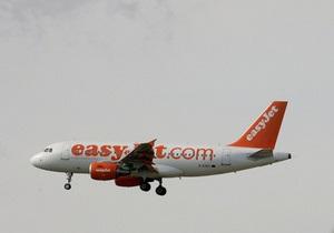 Лоукостер easyJet спародировал лозунг British Airways