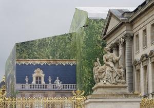 Версаль реконструируют к 2030 году