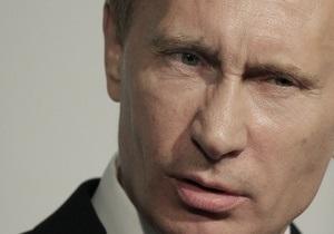 В России возбудили дело против блогера, допустившего, что Путин - гомосексуалист