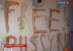 В России задержали подозреваемого в убийстве, оставившего на месте преступления надпись Free Pussy Riot
