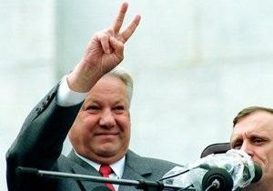 В Таллине несмотря на неодобрение президента открыли барельеф Ельцина