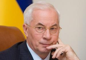 Правительство Азарова сократило свой аппарат с 42 до 15 структур