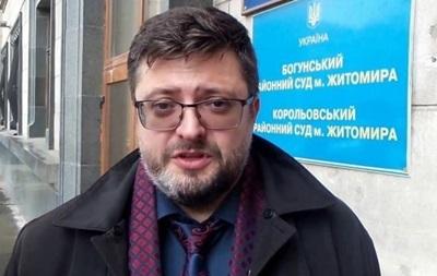 Адвокату Вишинського вручили підозру - ЗМІ