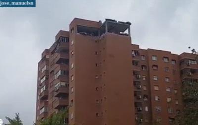 Вибух у Мадриді: постраждали 16 людей