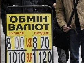 Украинский банкир рассказал о причинах падения доллара