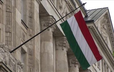 У МЗС Угорщини викликали посла України