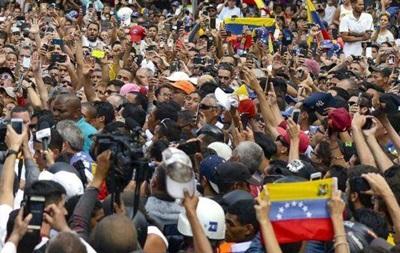 У Венесуелі заарештували опозиційних депутатів