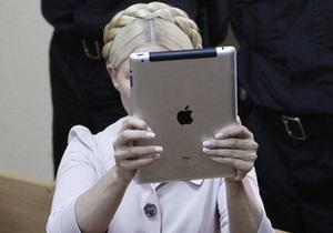 Тимошенко шутит в Twitter во время оглашения обвинительного заключения