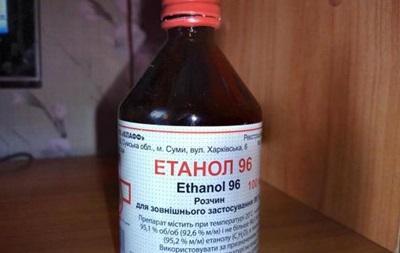 В Украине запретили дезинфицирующий препарат