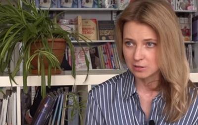 Поклонська записала відео на підтримку Зеленського