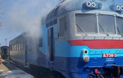 У Миколаївській області спалахнув дизель-поїзд