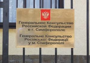 Официальный Киев отреагировал на заявление российского консула в Крыму
