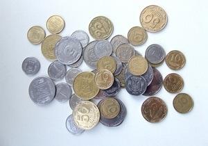 За восемь месяцев госбюджет Украины выполнен на 58,6% годового плана