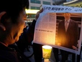 Обнародована предсмертная записка экс-президента Кореи