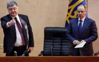 Порошенко розповів Степанову, за що його звільнив