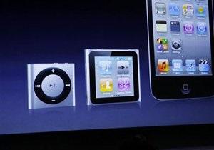 Apple запатентовала технологию гибких аккумуляторов
