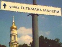 В Одессе отметили 300-летие заключения украино-шведского союза против России