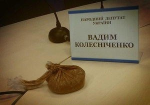 Колесниченко - фекалии - штраф - Суд назначил штраф в 51 грн активистке, которая бросила фекалии в Колесниченко