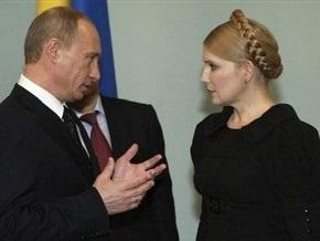 Украина и Россия начали переговоры по газу в расширенном составе