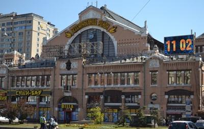 Київ активно  мінують . Вже 5 повідомлень