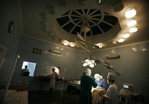 Прокуратура Киева подала апелляцию на закрытие дела в отношении черных трансплантологов