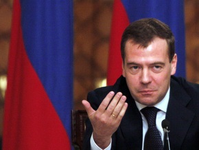 Медведев о модернизации экономики России: Мы ее просто провалили