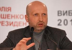 Турчинов считает, что Янукович не может быть приведен к инаугурации