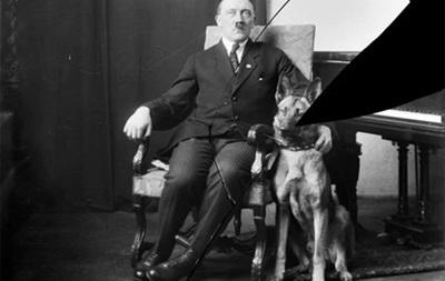 У США знайшли невідомі фотографії Гітлера