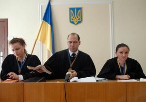 Заседание по делу Луценко не состоялось из-за неявки судей