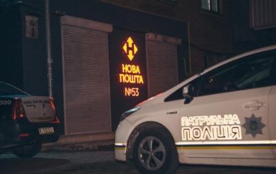 В Днепре ограбили отделение Новой Почты