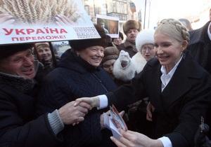 Тимошенко по случаю первого дня весны подарила своим сторонникам гиацинты