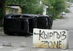 В Оше неизвестные напали на здание МЧС