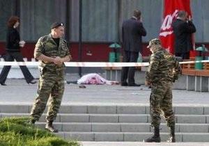 Взрыв в Ставрополе: новые подробности
