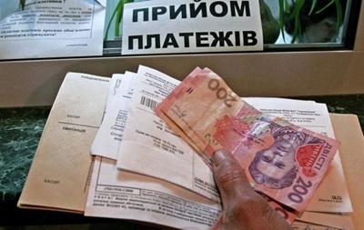 Коммуналку не оплатили 25% получателей субсидий наличными