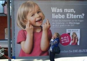 В Германии разразился скандал вокруг рекламы с девочкой, показывающей средний палец