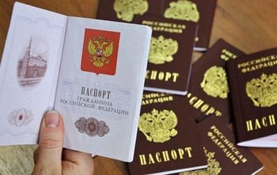 Навіщо Росія роздає свої паспорти на Донбасі
