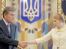 Ющенко и Тимошенко отпразднуют День шахтера в разных областях