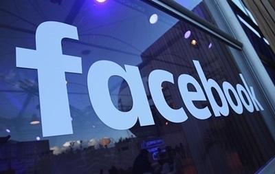 Facebook впервые дал ученым доступ к своим конфиденциальным данным